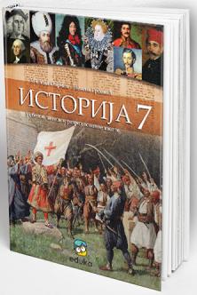 istorija-7-udzbenik